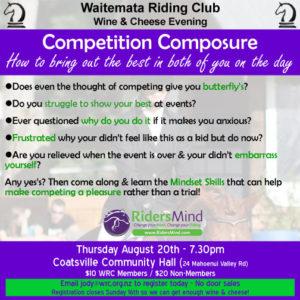 WRC-Competition-Composure1